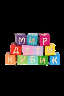 Кубики цветные Веселая азбука