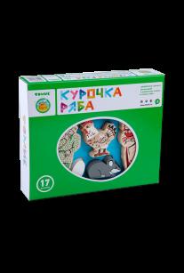 Конструктор - сказка Курочка Ряба