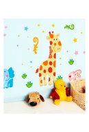 Наклейка. Жираф и друзья