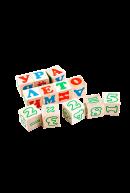 Кубики Алфавит с цифрами