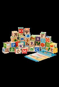 Кубики Занимательные буквы
